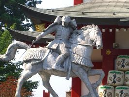 Samurai-Schwert-Regeln