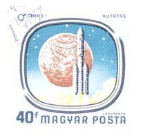Ideen für den Weltraum-Rakete-Cupcakes